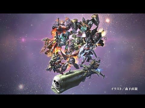 PlayStation(R)4/Nintendo Switch(TM)「スーパーロボット大戦T」第2弾プロモーション映像