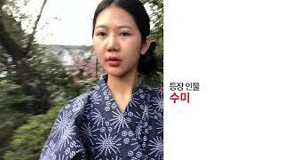 오사카 온천 여행osaka japan 온천 료칸