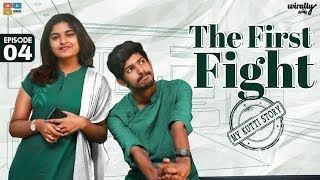 The First Fight | My Kutty Story – Ep 4 Stayhome Create Withme | Tamada Media | Wirally Tamil