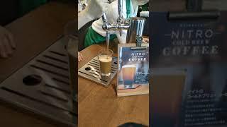 ナイトロ コールドブリュー コーヒー thumbnail
