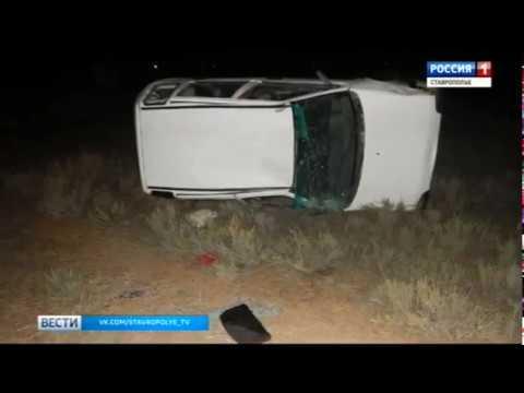 Подростки решили покататься на родительской машине,один погиб