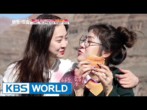 Battle Trip | 배틀트립 – Ep.44 : Full Full Tour 2 [ENG/THAI/2017.04.16]