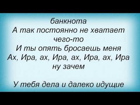 Перевод песен David Guetta: перевод песни Titanium, текст