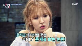 160904 Problematic Men Wendy - Question about TIME ABDEF