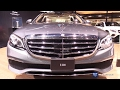 2017 Mercedes Benz E Class E300 4Matic - Exterior and Interior Walkaround - 2017 Detroit Auto Show