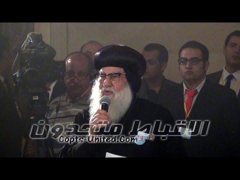 الانبا موسي 'احنا  بنربي اولادنا علي الوطنية و حب مصر'