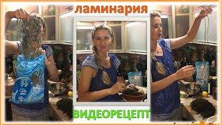 Елена Абрамова рецепт салата из ламинарии с орехами