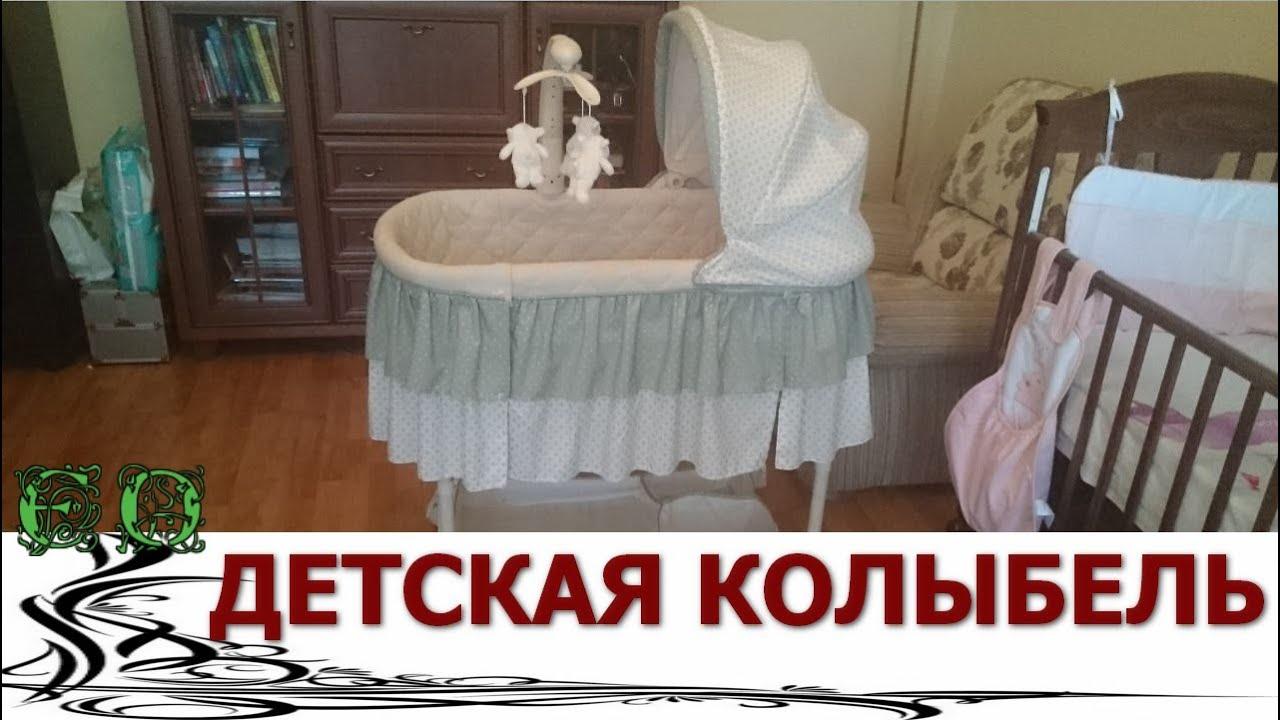 Купить люлька переноска плетеная из натуральной лозы ( колыбель, зыбка) люлька, корзина, детская.