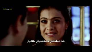 Fanaa - Mere Haath Mein with arabic subtitles.rmvb
