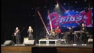 Скачать 2plus1 Live Koncert 2017
