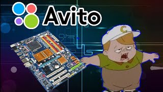 Gigabyte 775 (Чипсет 945PL) - Приключения с АВИТО