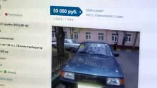 Продажа авто с пробегом   объявления, иномарки 52(Смотрю объявления о продаже автомобилей. Ищу самые выгодные предложения. куплю авто в германии..., 2012-12-16T15:13:15.000Z)