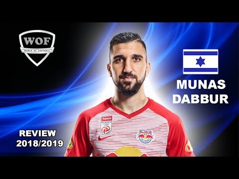 MUNAS DABBUR | Top Class Goals, Assists & Skills |  Salzburg 2018/2019 (HD)