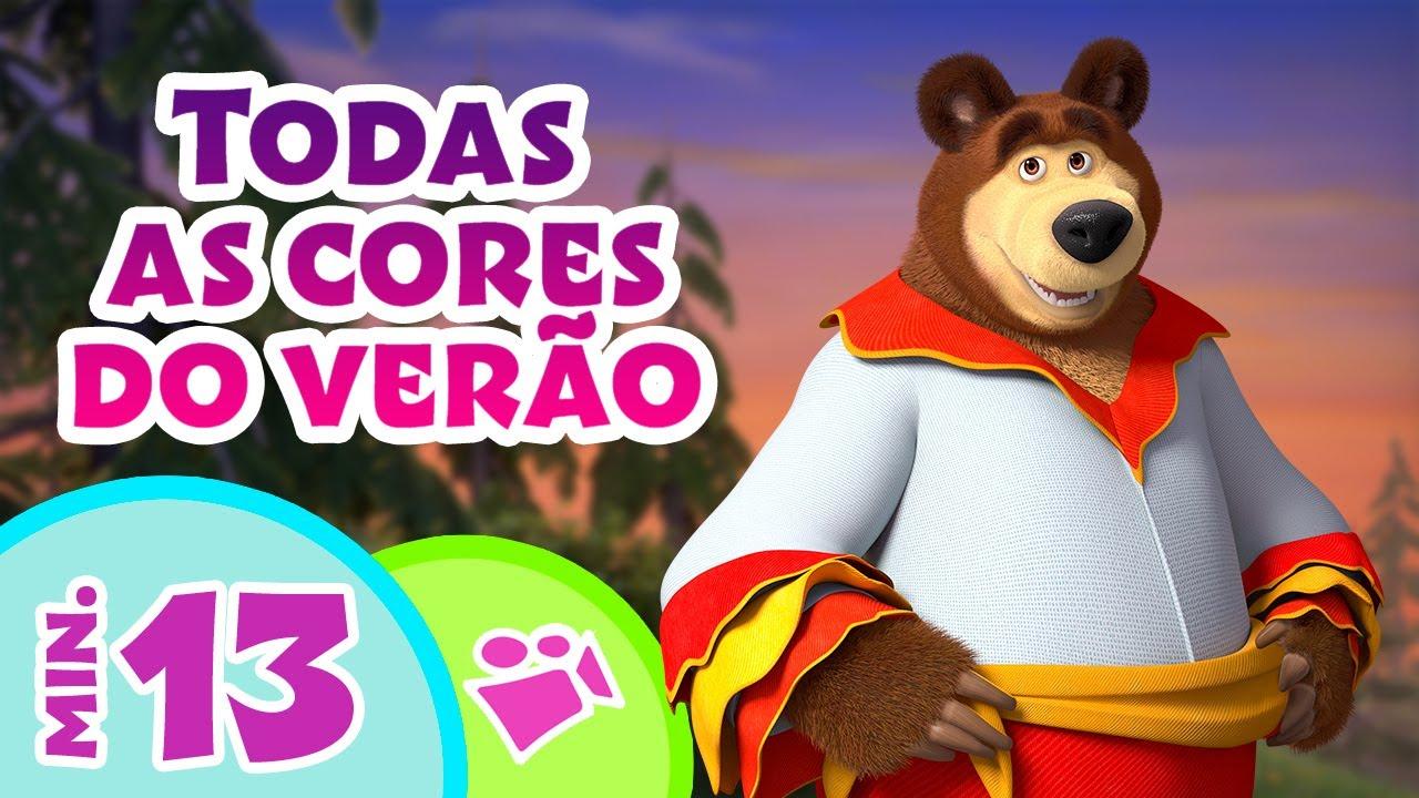 🌞 Todas as cores do verão 🌹🎨 TaDaBoom Português 👧 Coleção de canções