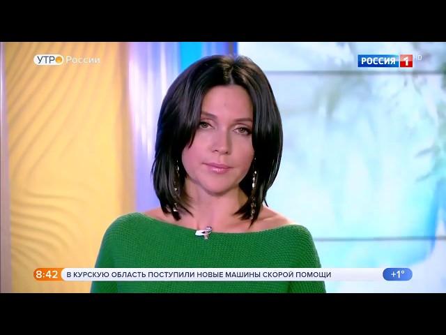 Комментарий Александры Маровой в эфире программы