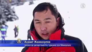 Кыргызский город Каракол манит горнолыжными курортами(, 2017-02-17T15:50:40.000Z)