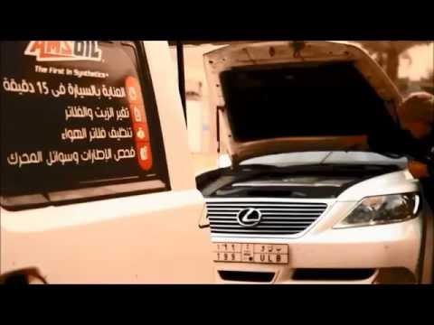 Mobile Oil Change Service in Riyadh Saudi Arabia