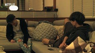 いよいよテラスハウスの新シーズンがNETFLIXにて配信スタート! その未公開映像をYouTubeで限定公開! 久しぶりに元恋人と再会した雄大。 「一緒にいてし幸せ…