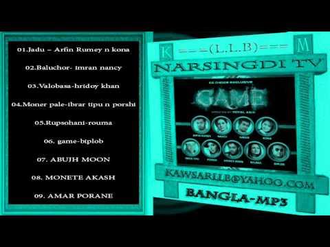 Game By Arfin Rumey, Nancy (2013)=======km=========?