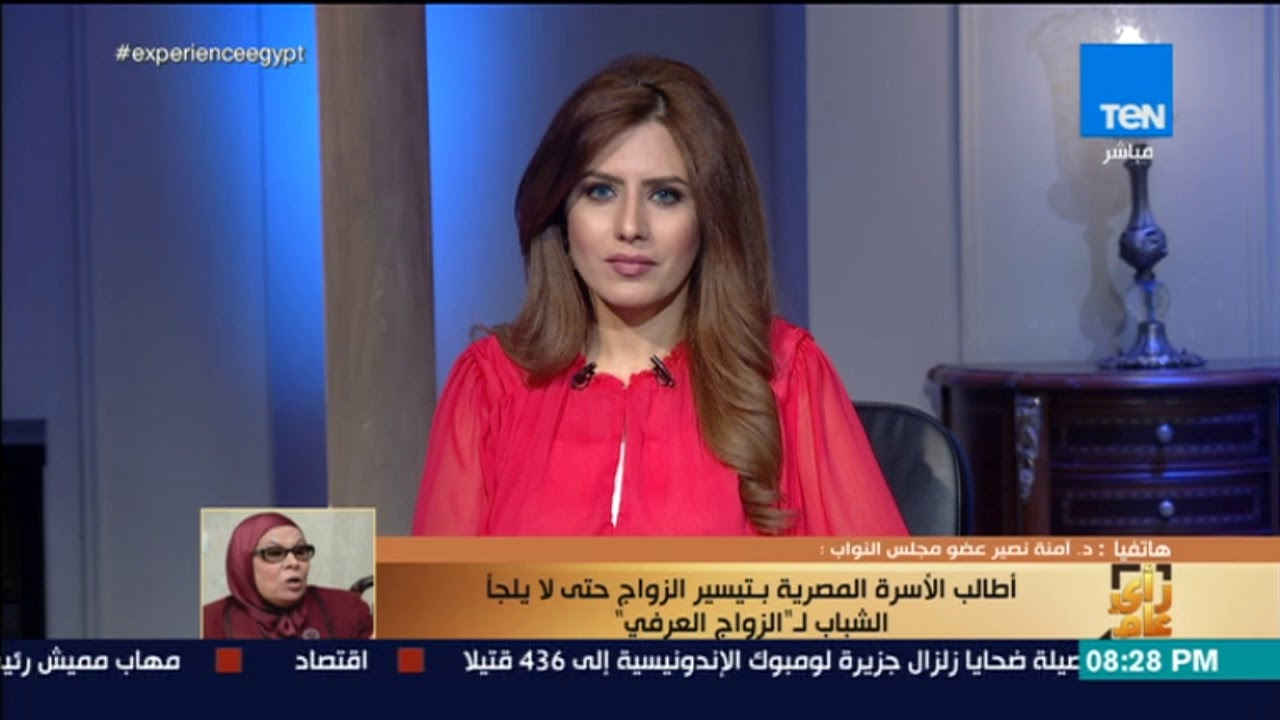 مكاتب الزواج العرفي في مصر