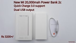 New Xiaomi 20000mAh Power Bank 2C Unboxing Full Review And Charging Test Urdu/Hindi