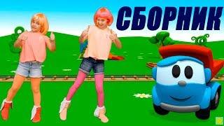 Сборник песен для детей. Игры для детей.