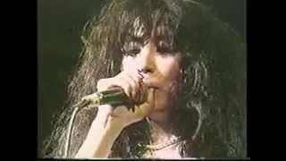 SHEENA & THE ROKKETS - YOU MAY DREAM (LIVE 1986)