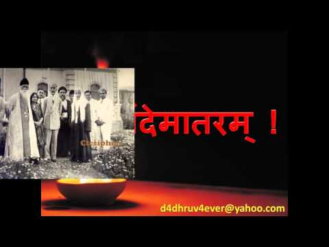Jan Gan Man VS Vandemataram Must Watch Before Singing BY Rajiv Dixit