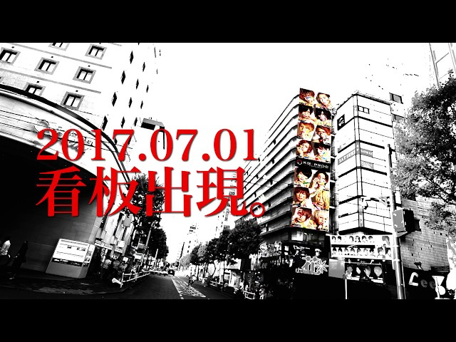 【8th Anniversary 】#03 | Presented by KG-PRODUCE