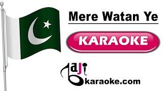 Mere watan ye aqeedaten - Video Karaoke - Sanwal Esakhelvi - by Baji Karaoke