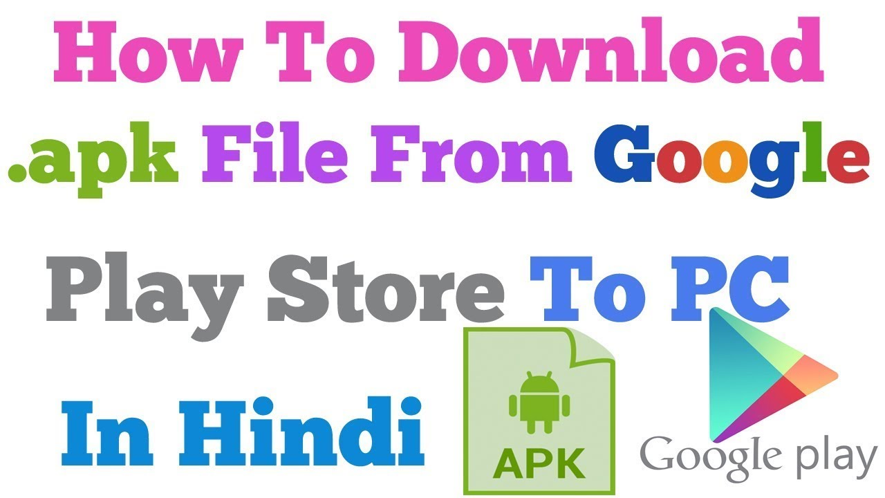 How to run apk files or android apps on a windows pc(hindi)