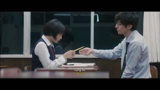 (Official Trailer) THẦY ƠI… EM YÊU ANH!