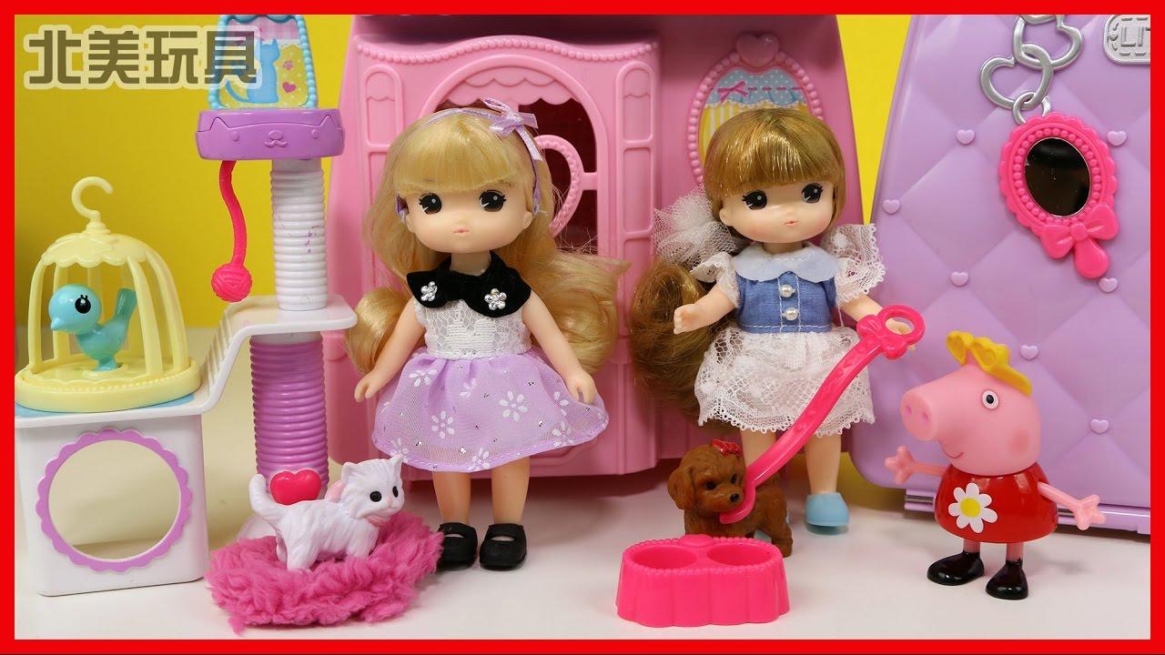 粉紅豬小妹與美美洋娃娃的寵物醫院手提包玩具 - YouTube