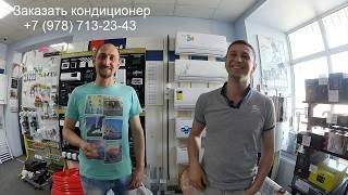 видео Инверторный кондиционер (inverter) - Кондиционеры в Москве. Daikin (Дайкин), Mitsubishi Electric (Мицубиси) в Москве