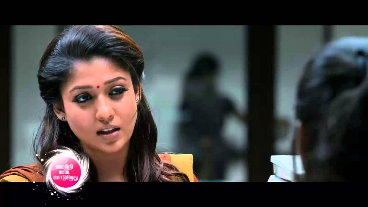 Raja Rani Dialogue Spot Arya And Nayanthara Youtube