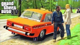ЖИЗНЬ В РОССИИ GTA 4 УСТРОИЛСЯ НА РАБОТУ В ТАКСИ ТАКСИ ВАЗ 2106 ГАРВИН