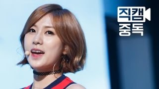 [Fancam] Hayoung of Apink(에이핑크 오하영) Remember(리멤버) @M COUNTDOWN_150730 EP.6