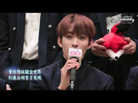[ENG/FULL] 171205 Sohu Interview with SEVENTEEN