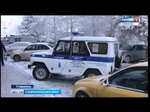 Ограбление по-ставропольски