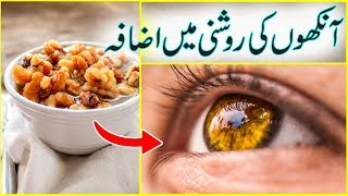How To Improve Eyesight Fast And Naturally