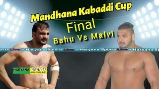 🔴 Live Mandhana ( BHIWANI ) Kabaddi Tournamnt Live Now || Haryana Sports || Final Bahu vs Malvi