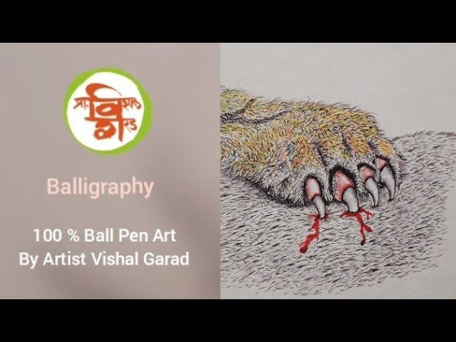 Ball pen painting of Tiger's Claws by Artist Vishal Garad