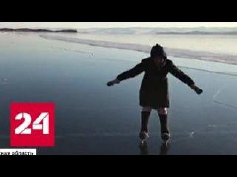 Бабушка на коньках стала достопримечательностью Байкала - Россия 24