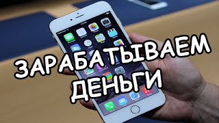 Обзор мобильного приложения 1xbet. Как делать ставки с телефона