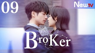 【Eng & Indo Sub】[EP 09] Broker丨心跳源计划 (Victoria Song, Leo Luo)