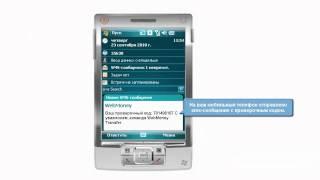 Восстановление доступа к WebMoney Keeper Classic(Восстановить доступ к WebMoney Keeper Classic теперь можно буквально за несколько минут! Если вам по каким-то причина..., 2010-10-10T20:34:15.000Z)