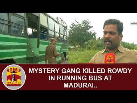 Mystery Gang Killed Rowdy in Running Bus at Madurai | Thanthi TV