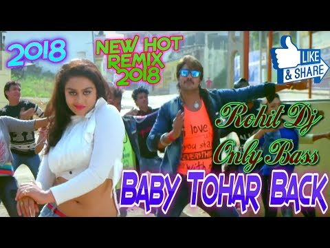 Baby Tohar Back/Bhojpuri Hot Remix by Rohit /only bass/2018