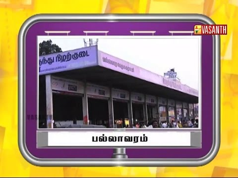 OORUM PERUM 305 | Pallavaram | 27 OCT 2014 | Vasanth TV | Ganeshkar