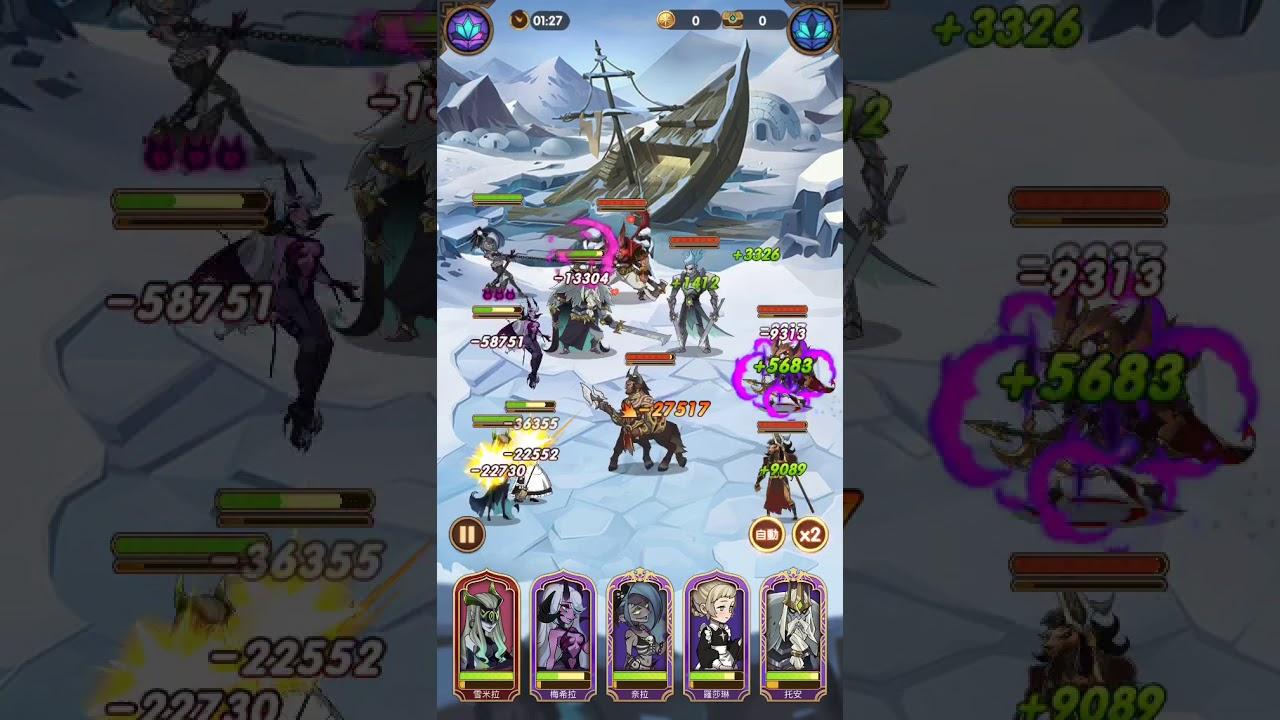 AFK Arena 14-20 - YouTube